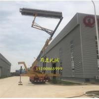 钢结构用高空彩钢压型机生产厂家