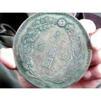 厦门钱币鉴定快速出手日本铂金壹万元