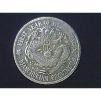 泉州正规鉴定出手湖北省造大清银币