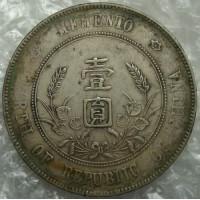 温州孙中山开国纪念币鉴定出手的机构