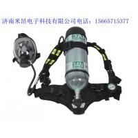 正压式碳纤维空气呼吸器-RHZKF型呼吸器