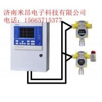 甲醛气体浓度报警器-甲醛检测报警仪-甲醛监测标准