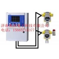 溶剂油泄漏报警器-溶剂油浓度检测声光报警装置