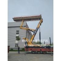 高空压板机 优质供应商请选前进机械