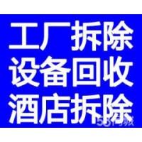 苏州化工厂制药厂拆除 净化板回收 二手设备回收