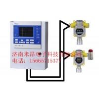 三氯乙烯气体报警器-总线式无极性接线-安装方便布线简单