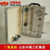 AJ12氧气呼吸器校验仪,ZHONGMEI氧气呼吸器校验仪厂家