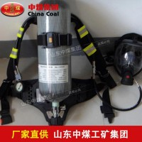 RHZKF6.8/30空气呼吸器价格低 ZHONGMEI