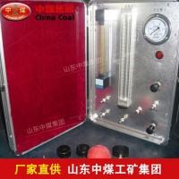 电动式呼吸器校验仪厂家直销的 ZHONGMEI