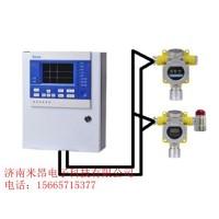 氯化氢泄露报警器-现场实时监测浓度-贴壁式报警器
