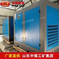 LG-4.5/10空压机 LG-4.5/10空压机工作原理 中煤