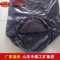 橡胶导风筒 橡胶导风筒生产商定制中煤