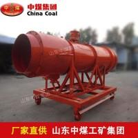 矿用湿式除尘风机 矿用湿式除尘风机供应商热销 中煤