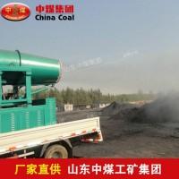 降尘风机 降尘风机厂家直销 定制 中煤