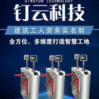 郑州驰建科技有限公司
