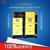 电磁采暖炉的特性都有哪些?