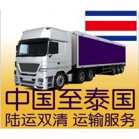 义乌到泰国物流专线,海运陆运到门运输