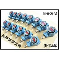 青岛高密供应4-20mA压力变送器哪家比较好|压力传感器耐高温带散热片扩散硅