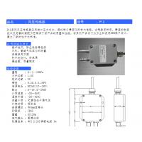 潍坊空调系统气压传感器 通风压力控制器厂家专业制造