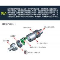 青岛佰利鑫供应蒸汽专用压力变送器选型 液压油压传感器厂家