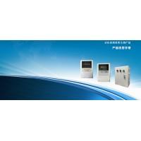 连云港前室楼梯进出风口压差传感器 0-100PA压差控制器价格