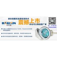 潍坊供应SWBZ温度模块厂家_PT100温度变送器选型