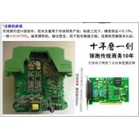 青岛一入一出隔离器价格 污水处理配电隔离器24V信号隔离模块