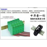 威海信号隔离器作用4-20MA转0-10V安全栅一入两出隔离器