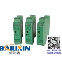 潍坊HS-G-T811V1直流信号隔离转换模块厂家生产批发隔离器