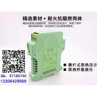 青岛NPPD-CM111D配电隔离器抗干扰规格齐全4-20MA信号隔离器厂家直供