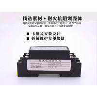 ph 30无源信号隔离器  胶州批量供应信号隔离器贴牌