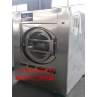 工业洗脱机全自动洗脱机宾馆酒店洗衣房设备