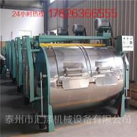泰州市50公斤宾馆洗衣机30公斤烘干机现货走量