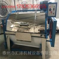 泰州洗衣房100公斤烘干加100公斤洗组合特价销售