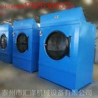 大型水洗机,酒店宾馆洗衣房设备,毛巾烘干机