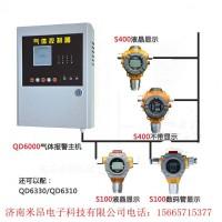 碳酸二甲酯泄露报警器-碳酸二甲酯气体检测报警器