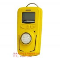 R10型手持式有毒气体检测仪-氨气气体报警仪