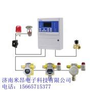 化工厂氢气气体报警器手机监测可燃气体报警仪