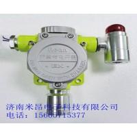 工业用乙醇酒精气体报警器 智能监控 防止事故发生