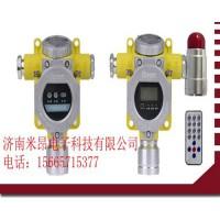 2019年二甲苯气体报警器-采用特殊催化燃烧式传感器