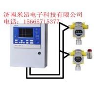 甲苯气体报警器用于易燃易爆等危险场所米昂电子