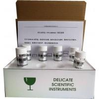 康诺R300-02草甘膦农残检测衍生试剂包