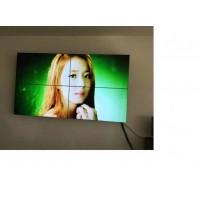 55寸液晶拼接屏智能显示大屏会议室拼接屏