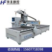 供应双工位下料机,板式家具开料机-广西华丰数控