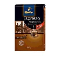 广州咖啡进口报关国际货运