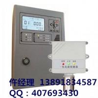YK-CMW一氧化碳探测器,西安亚川电力生产厂家
