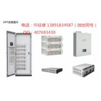 SPA3-200/0.4有源滤波器西安亚川电力厂家供应