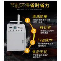 阿加玺AJX-02-02驻店式蒸汽洗车设备,移动洗车,节能先锋,厂家直销