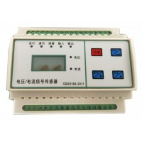 XDM-300/AC-2V消防电源监测模块