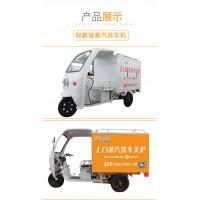 阿加玺AJX-03移动式蒸汽洗车设备,移动洗车,节能先锋,厂家直销